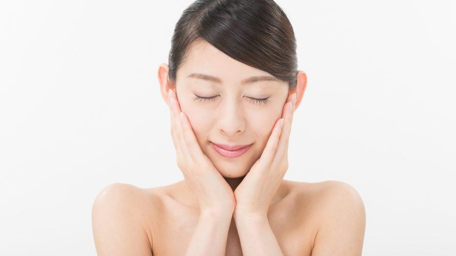 科学的最強のスキンケア!皮膚のターンオーバーを促進!